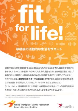 japanese-ffl-postcard-1